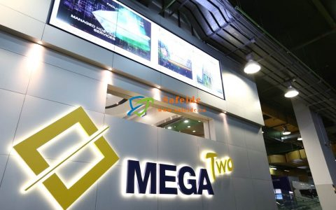 MEGA Two香港数据中心