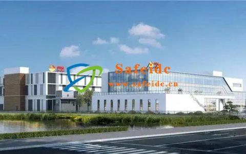 中国云雅安5G云基地项目开工