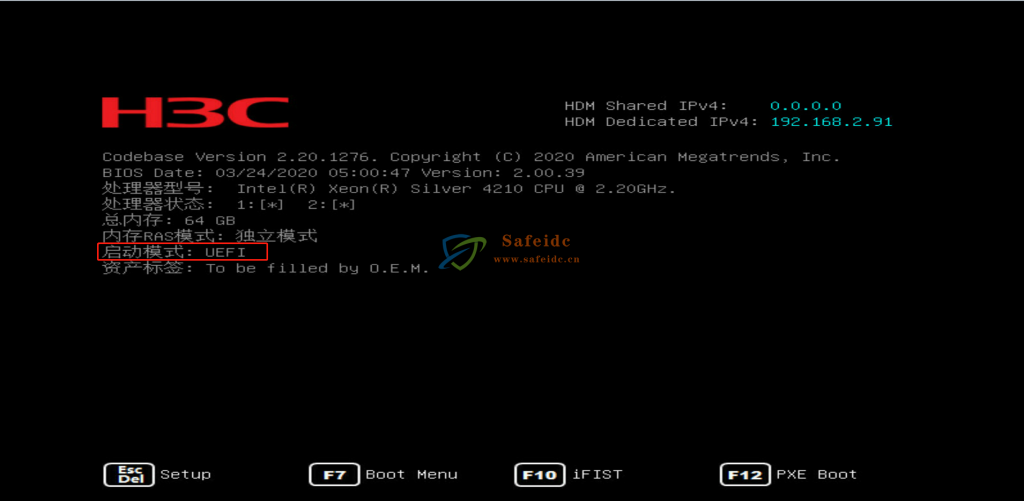 H3C UniServer R系列做RAID(P460-M4)UEFI模式
