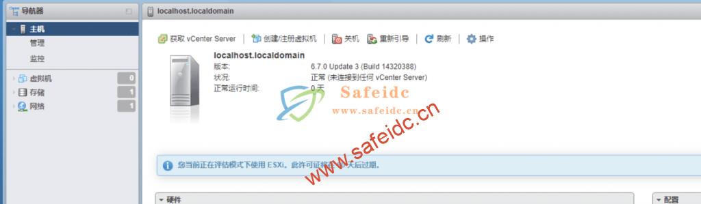 VMware ESXi 6.7 Update 3官方下载的iso:VMware-ESXi-6.7 Update 3-14320388