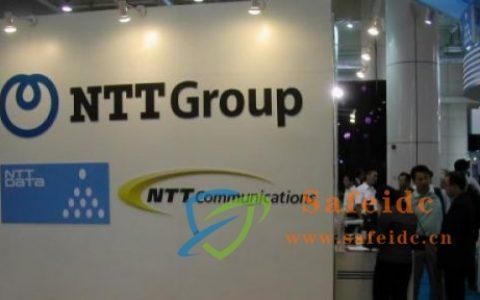 香港NTT数据中心(HK NTT机房)