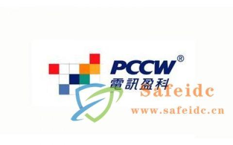 香港电讯盈科PCCW机房